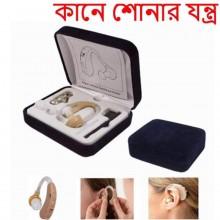 Digital Hearing Aid HA-20DX